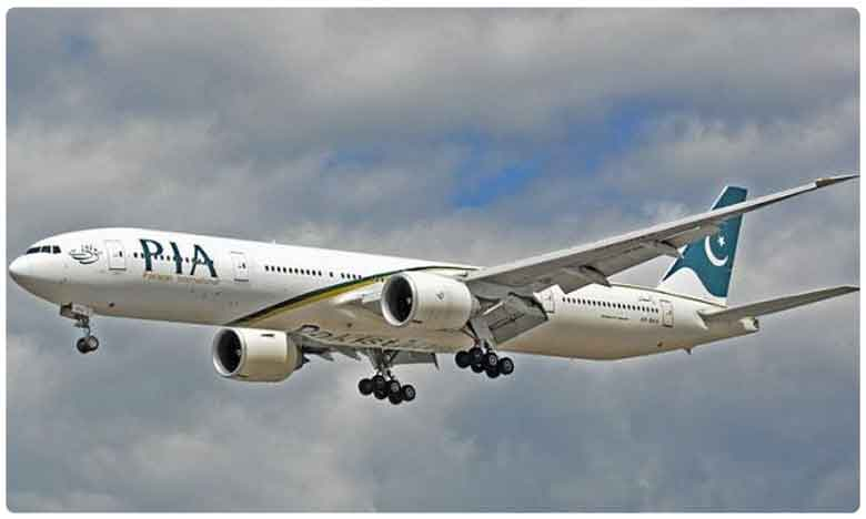 Nearly 1000 Surplus PIA Employees Laid Off