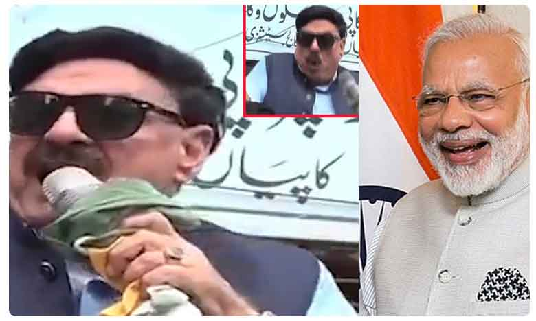 Pakistan Minister Gets Electric Shock During Speech on Modi, Says 'Indian PM Can't Ruin Gathering'