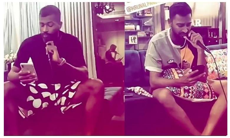Krunal Pandya Joins Hardik Pandya At The Pandya Music Studio