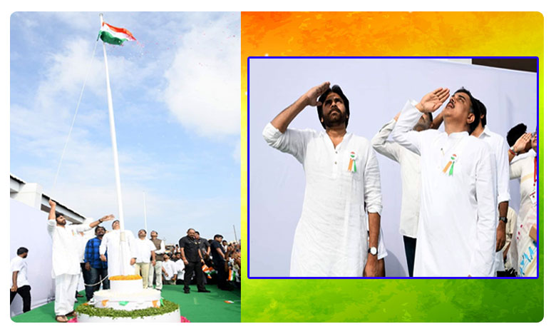Pawan Kalyan Flag Hoisting