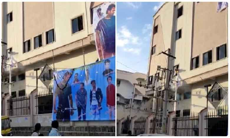 Prabhas Fan Spot Dead With Electric Shock
