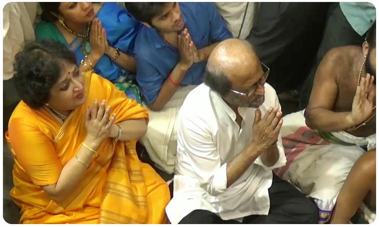 Super Star Rajinikanth visits athi Varadar Darshan in Kanchipuram Temple
