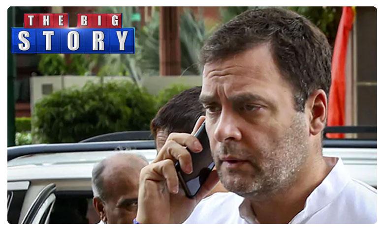 Rahul Gandhi Counter