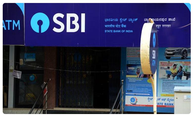 SBI minimum account balance Penalty and other rules Are As Follows, ఎస్బీఐ న్యూ రూల్స్: ఖాతాల్లో మినిమమ్ బ్యాలన్స్ లేకపోతే భారీ పెనాల్టీలు తప్పవు!