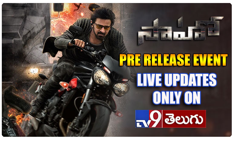 Prabhas Saaho pre release event live updates, లైవ్అప్డేట్స్: 'సాహో' ప్రీ రిలీజ్ ఈవెంట్