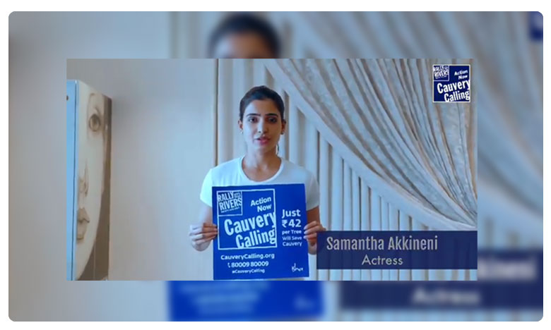 Cauvery is calling will you respond Samantha Akkineni post in Instagram