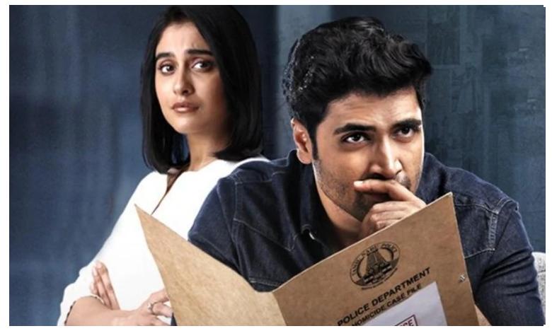 Box Office Report: Adivi Sesh's Evaru Collections