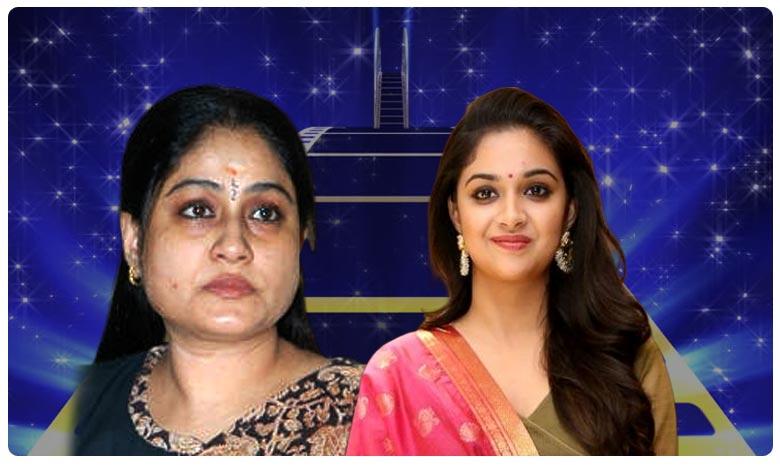 After Vijaya Shanti Keerthi Suresh Won National Award For Telugu Cinema