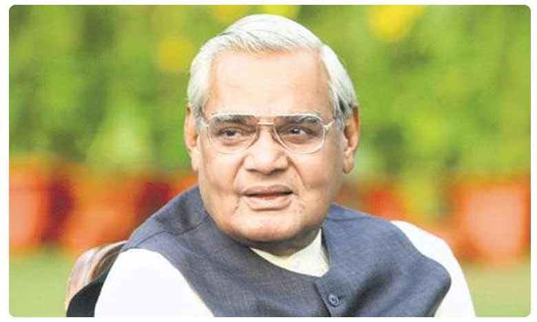 The life story of former Prime Minister Atal Bihari Vajpayee is set to unfold on the big screen, సినిమాగా తెరకెక్కనున్న వాజ్పేయి జీవితం!