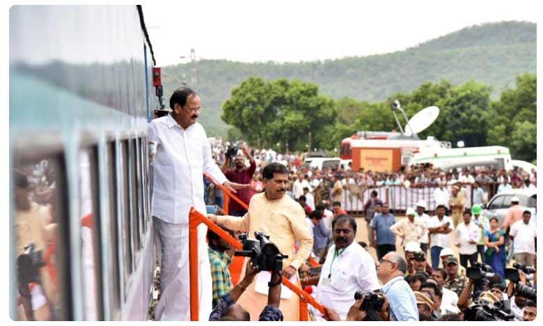 Vice President Venkaiah Naidu Nellore Visit Updates