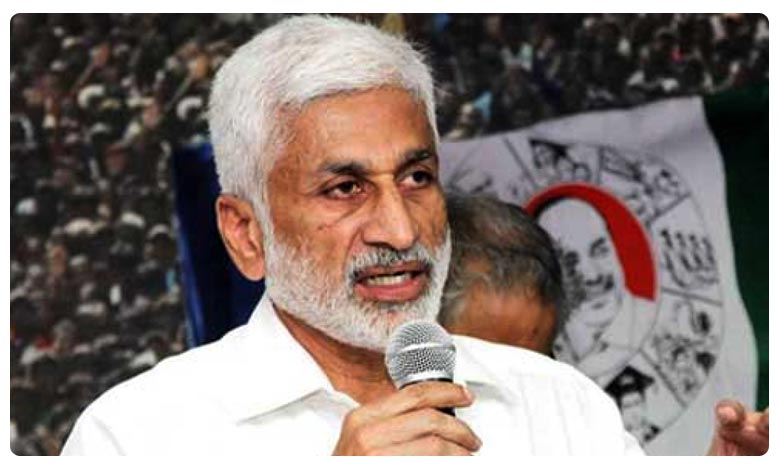 MP Vijayasai reddy Comments On Modi, Amitshah