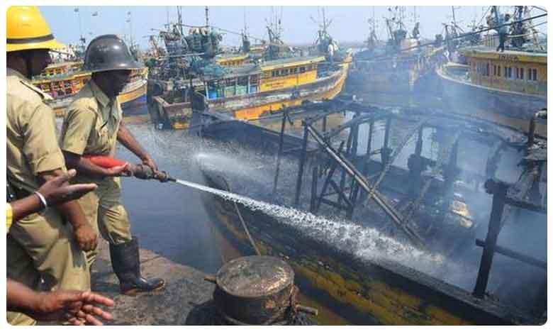 Fire Accident At Vishaka Horbor