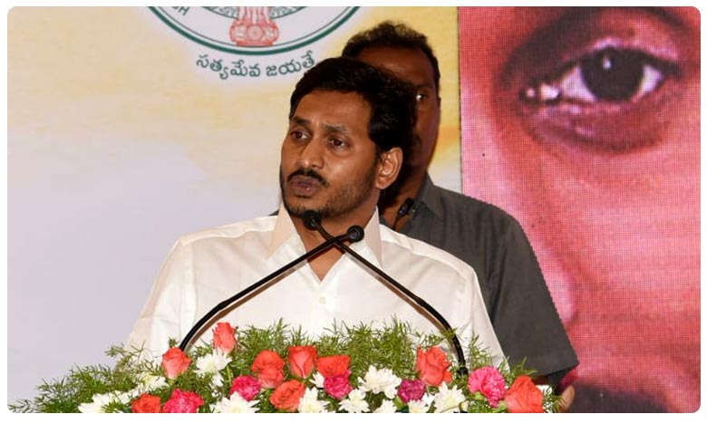 AP CM Jagan Conducts Meeting With Education Department Officers