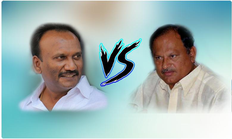 Amanchi vs Karanam