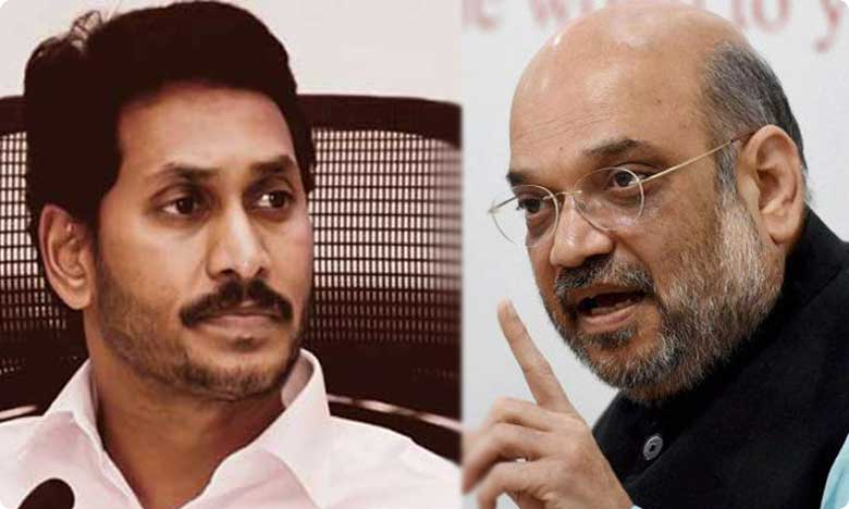 AP CM Jagan will go to Delhi and attend in Home ministry meeting
