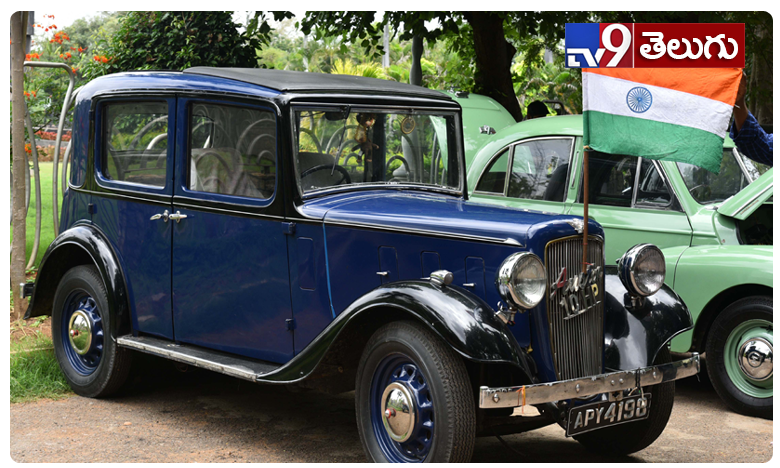 New Cars And bikes Exhibition At NTR ghat