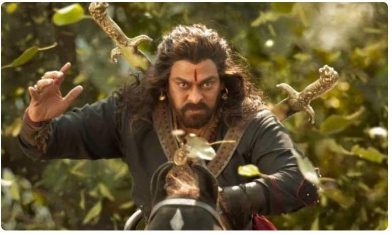 Telugu Movie Sye Raa Narasimhareddy Trailer, సైరా ట్రైలర్ రిలీజ్.. మెగా అభిమానులకు పండగే..!