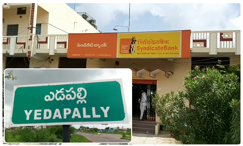 Syndicate Bank In Nizamabad Robbed, Rs 1 Crore Stolen