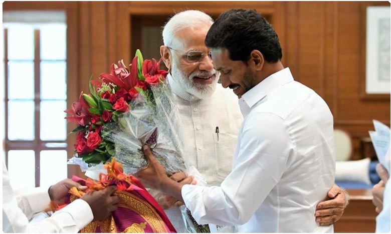 ap cm jagan invites pm modi to start rythu bharosa input subsidy scheme october 15th