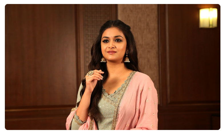 Keerthi Suresh Upcoming Movie Teaser Release