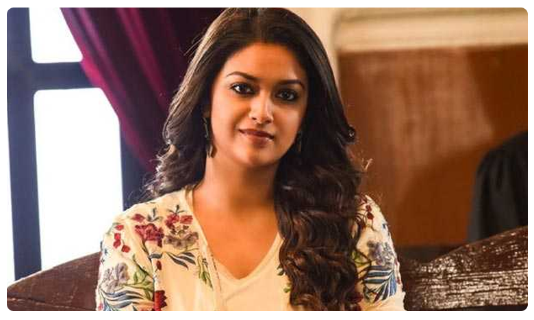Keerthi Suresh's Next Gets An Interesting Title