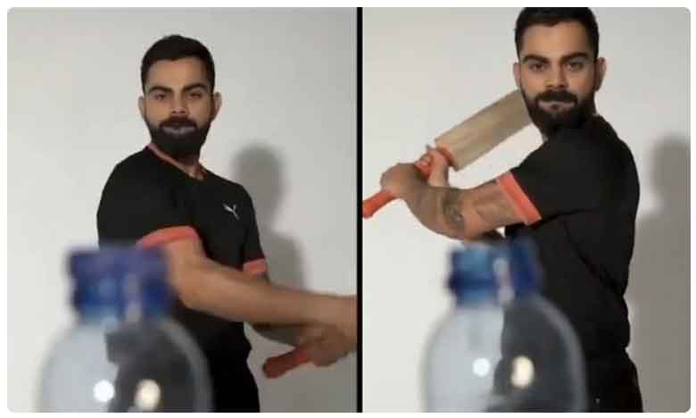 Virat Kohli's Bottle Cap Challenge Comes With A Unique Twist