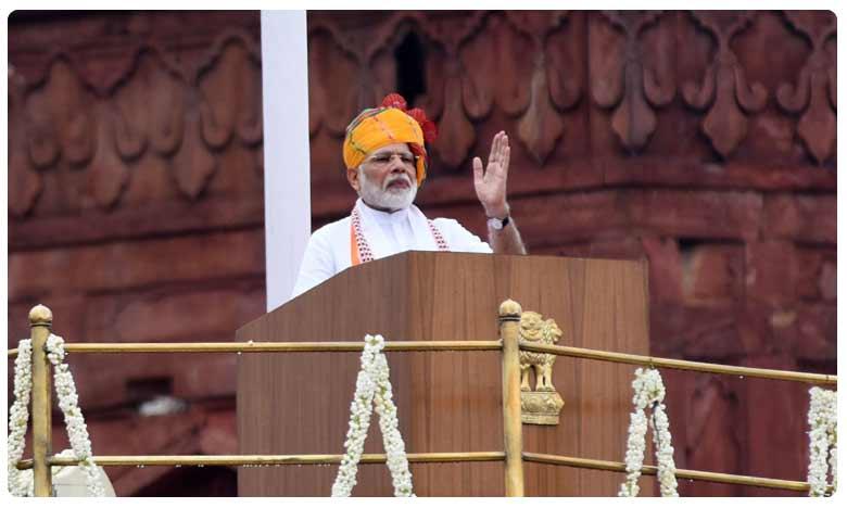 Narendra Modi Speech