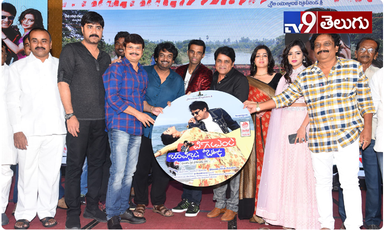 Pandu Gadi Photo Studio Movie Audio Launch Photos