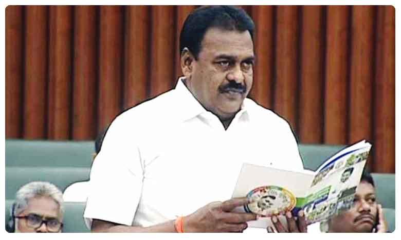 Rapaka Varaprasad released