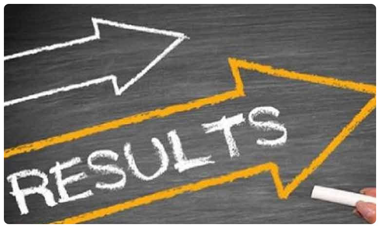 TS cet results release today