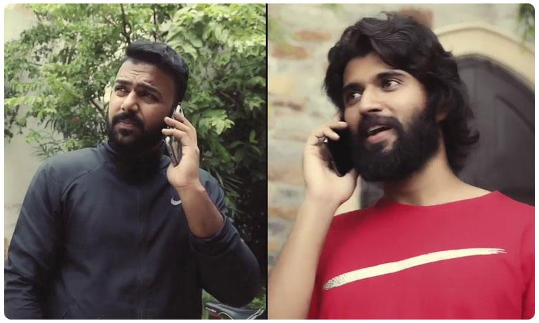 King of the Hill Title Announcement Maiden Movie Title Meeku Maathrame Cheptha, దేవరకొండ సమర్పించు 'మీకు మాత్రమే చెప్తా'..