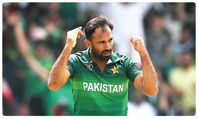 Pakistan Pacer Wahab Riaz announce Retirement From Test Cricket, పాక్ మరో వికెట్ డౌన్.. టెస్ట్లకు రియాజ్ గుడ్ బై!