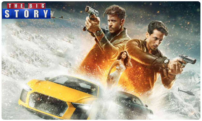 Hrithik Roshan's War Movie Trailer Released, గురుశిష్యుల 'వార్'.. బాక్స్ ఆఫీస్ గేమ్ ఓవర్!