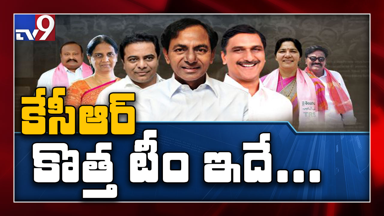 KCR cabinet expansion and ministers oath taking ceremony live updates, లైవ్‌అప్‌డేట్స్: కేసీఆర్ కొత్త టీం..!