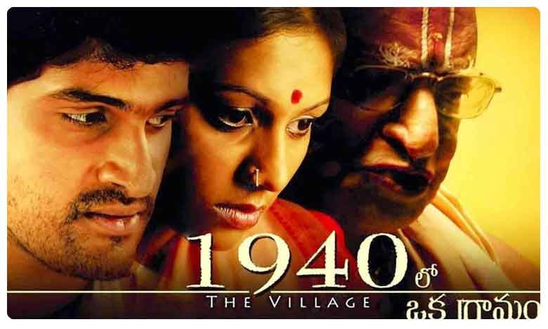 Movie Titles with number will never bag success?, నంబర్తో మొదలయ్యే సినిమాలకు సక్సెస్ ఉండదా..!