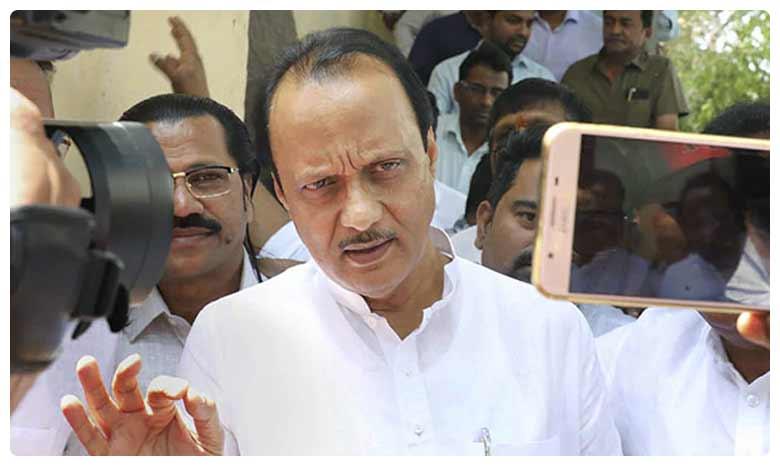 NCP's Ajit Pawar Named In Money-Laundering Case Quits As Maharashtra MLA, మనీ లాండరింగ్ కేసు నేపథ్యంలో… ఎమ్మెల్యే పదవికి అజిత్ పవార్ రాజీనామా!