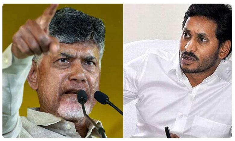 High Tension in Guntur District, several TDP Leaders are house arrest over Palnadu Politics