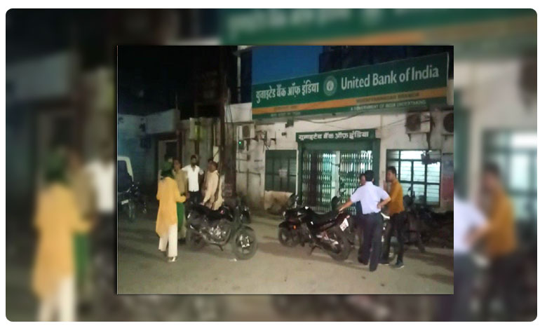 Glaring security lapse as employees forget to lock bank after work in Muzaffarnagar