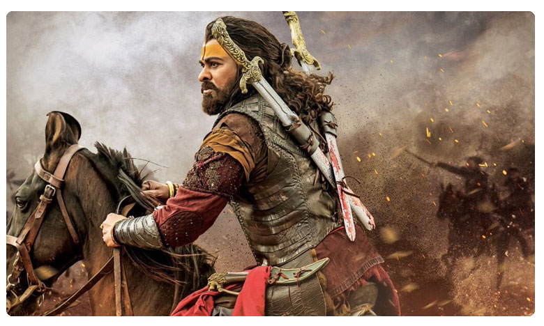 Special Guests For Sye Raa Pre Release Event