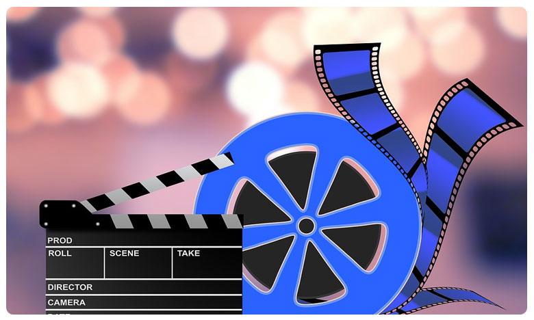 "COVID-19 effect: Telugu cinema mulls over 'new normal', సినిమాల్లో ఇక ""ఆ"" సీన్లు ఉండవు..!"