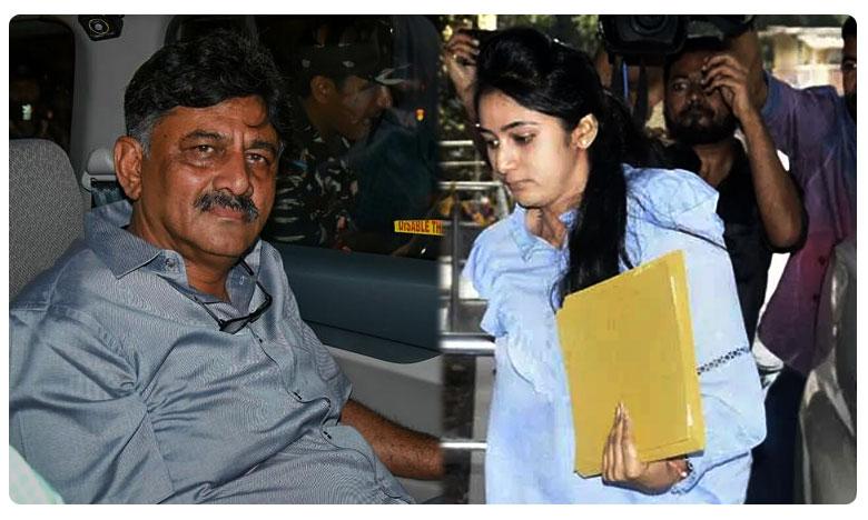 D K Shiv Kumar