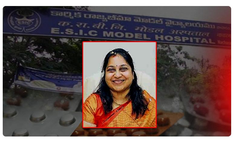 Telangana ESI Director Arrested 200 Crores Scam, ఈ.ఎస్.ఐ.స్కాం: తెరవెనుక పెద్దలెవరు ? మాజీ మంత్రి అల్లుని అరెస్ట్ తప్పదా ?
