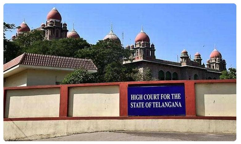 High Court Telangana