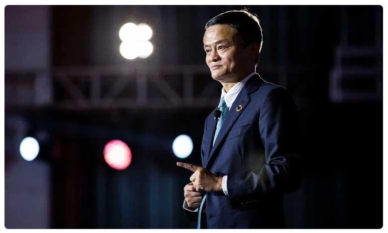 Jack Ma officially retires as Alibaba's Chairman, 'అలీబాబా'కు జాక్ మా గుడ్బై!