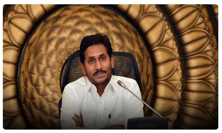CM YS Jagan Mohan Reddy responds to student letter over boycott