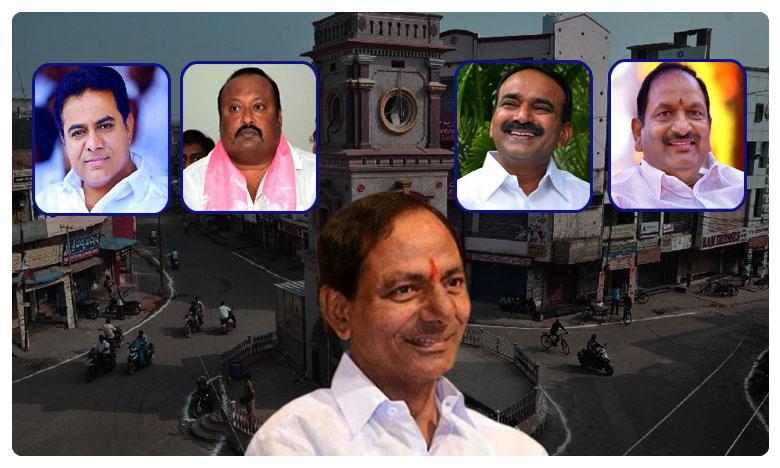 Why KCR picked 4 cabinet ministers from Undivided Karimnagar?, ఆ జిల్లా నుంచే నలుగురు మంత్రులు.. అసలు టార్గెట్ అదేనా..?
