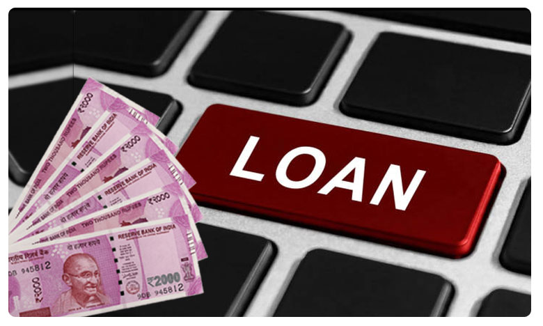 Up to Rs 15 lakh loan in minutes! Here's how to get quick money without going to banks, బ్యాంక్‌కు వెళ్లకుండానే… నిమిషాల్లో రుణం… రూ.15 లక్షల వరకు…!