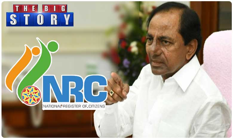 nrc in telangana like in asom