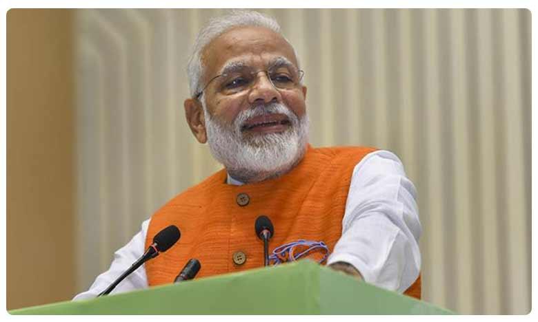 PM Modi to Launch Kisan Man Dhan Yojana Scheme: Here's All You Need to Know