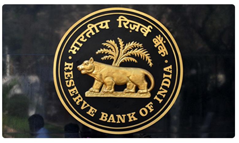 Reserve Bank of India once again cuts Repo Rate by 25 bps know how it will impact on public, గుడ్న్యూస్: వినియోగదారులకు ఆర్బీఐ పండగ ఆఫర్